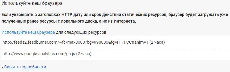Ошибки сторонних сайтов
