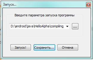 Меню Запуск в Notepad++