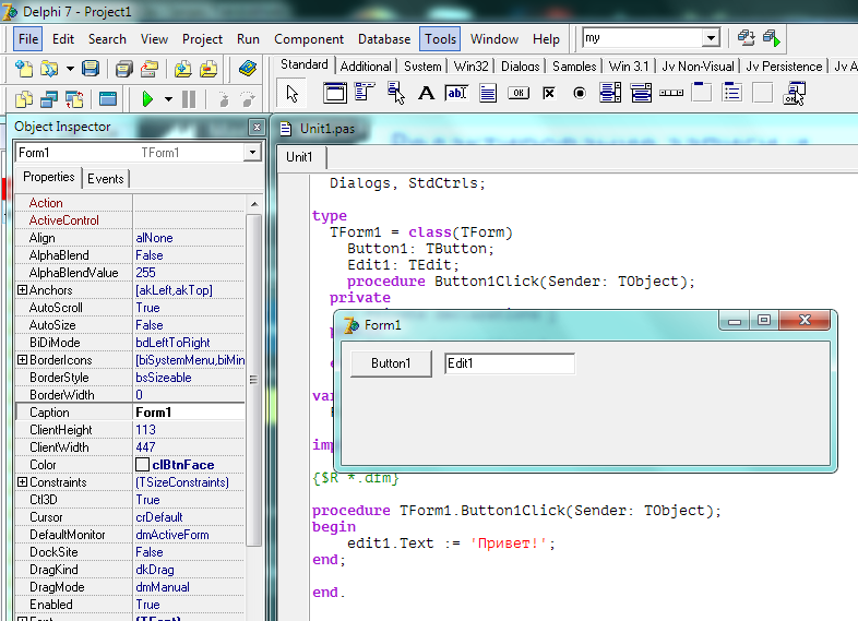 Визуальное программирование в Delphi
