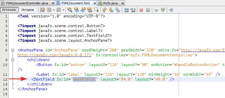 Файл FXMLDocument.fxml в NetBeans