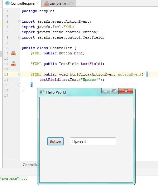 Готовая программа JavaFX в IntelliJ IDEA