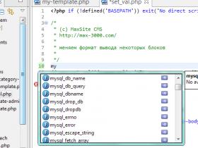 IDE для PHP