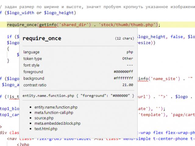 Как настроить оформление Visual Studio Code