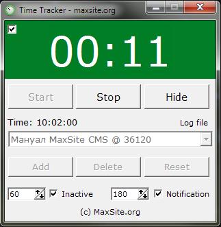 Тайм-трекер для учёта времени работы