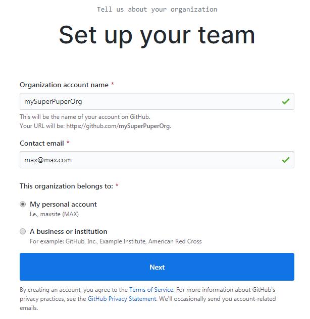 Форма для создания организации