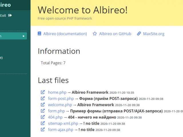 Админ-панель для Albireo